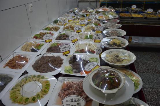 蓝翔厨师学校