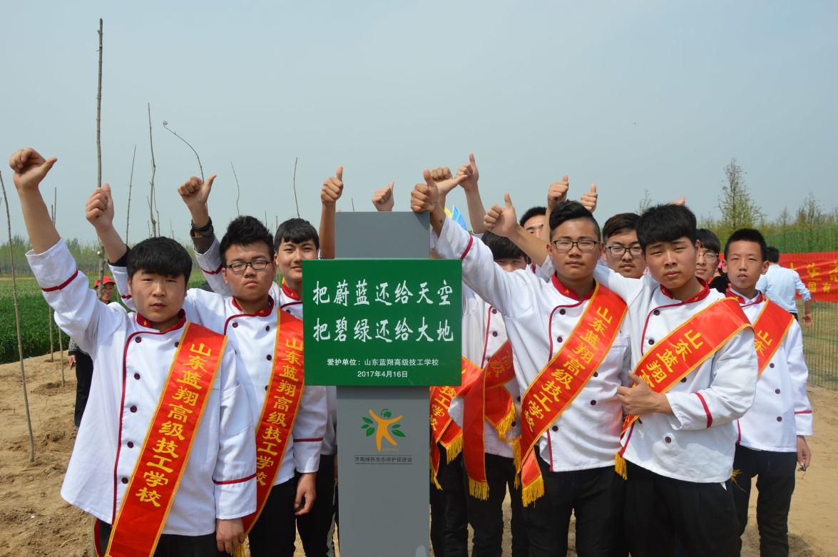 山东蓝翔技校百名师生参加植树造林月活动
